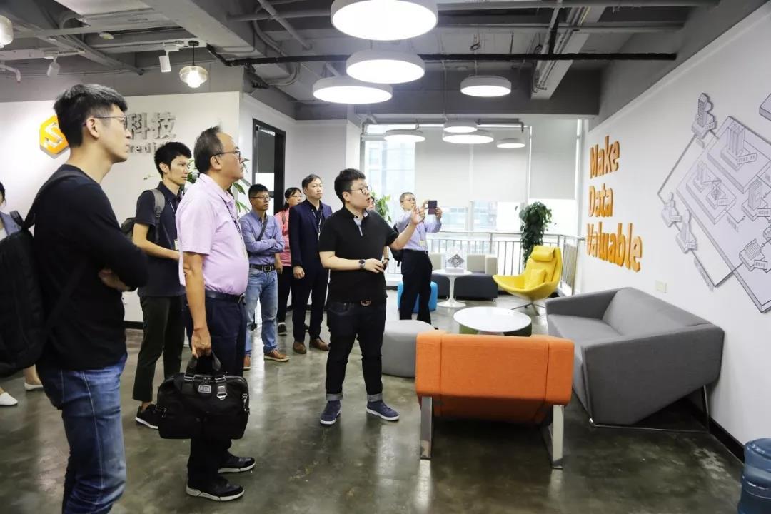 台湾金融科技企业组团参访誉存科技 共话大数据风险管理应用