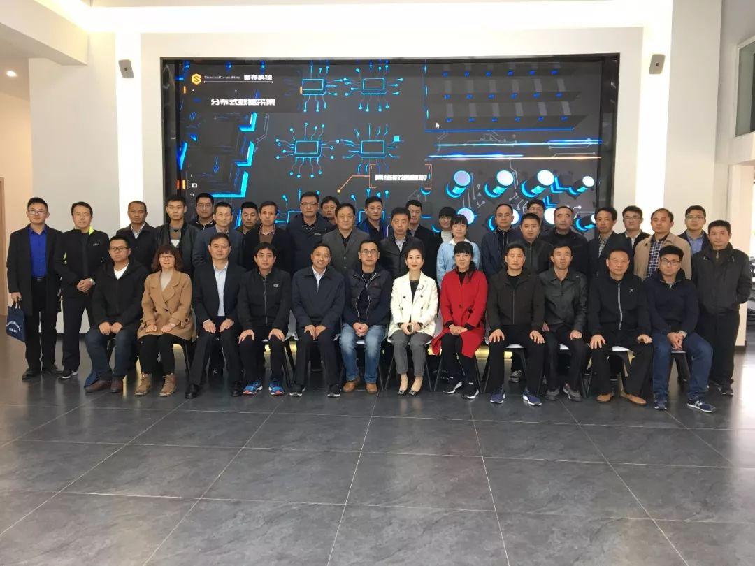 誉存科技新闻,滁州科技考察团莅临誉存科技