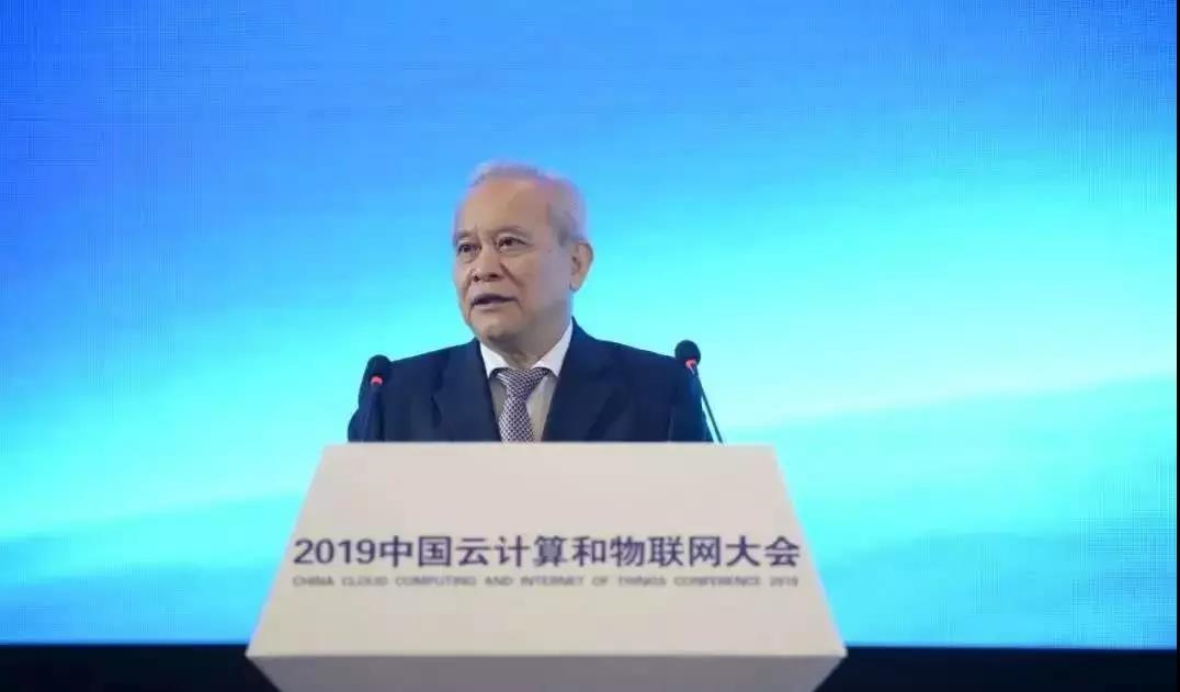 第十二届全国政协副主席、国家电子政务专家委员会主任王钦敏