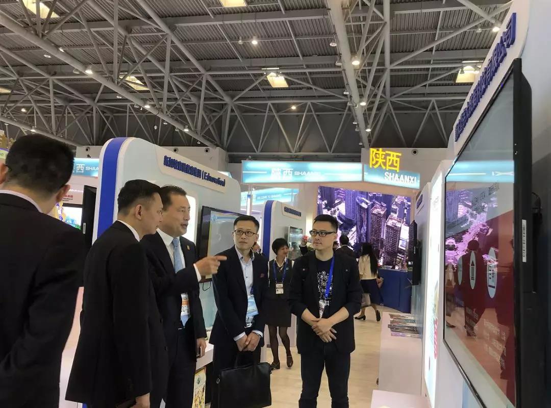 中新(重庆)战略性互联互通示范项目