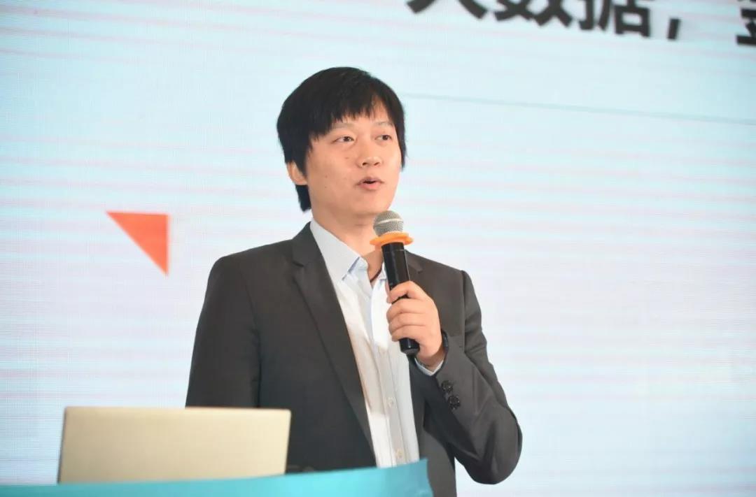 普惠金融平台发布会现场10.jpg